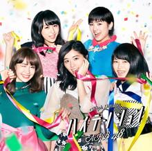 ハイテンション Type D【初回限定盤(CD+DVD)】
