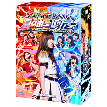 HKT48夏のホールツアー2016~HKTがAKB48グループを離脱?国民投票コンサート~ 【Blu-ray】
