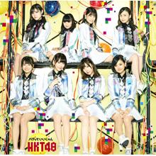バグっていいじゃん Type-B (CD+DVD)