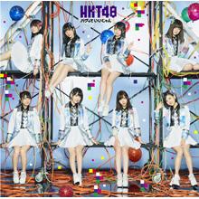 バグっていいじゃん Type-C (CD+DVD)