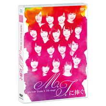 AKB48 Team A 7th stage 「M.T.に捧ぐ」 【DVD】