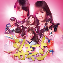 シュートサイン Type B【初回限定盤(CD+DVD)】