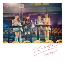 シュートサイン Type B【通常盤(CD+DVD)】