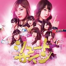 シュートサイン Type C【初回限定盤(CD+DVD)】