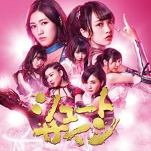 シュートサイン Type D【初回限定盤(CD+DVD)】