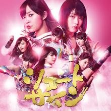 シュートサイン Type E【初回限定盤(CD+DVD)】