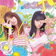 サステナブル Type B【初回限定盤(CD+DVD)】