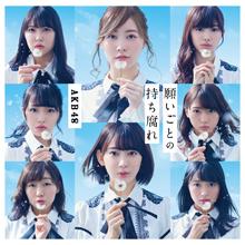 願いごとの持ち腐れ Type A【初回限定盤(CD+DVD)】