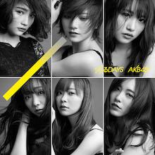 ジワるDAYS Type B【初回限定盤(CD+DVD)】