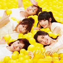 #好きなんだ Type B【初回限定盤(CD+DVD)】