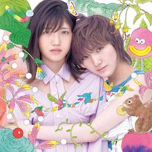 サステナブル Type C【初回限定盤(CD+DVD)】