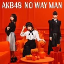 NO WAY MAN Type C【通常盤(CD+DVD)】