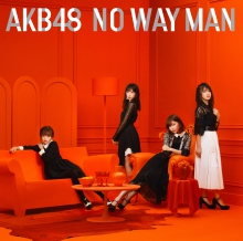 NO WAY MAN Type D【初回限定盤(CD+DVD)】