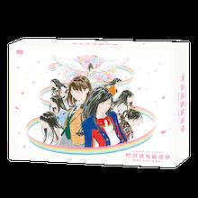 AKB48 53rdシングル 世界選抜総選挙 【DVD】