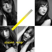ジワるDAYS Type B【通常盤(CD+DVD)】