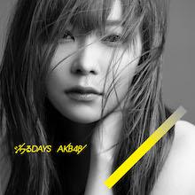 ジワるDAYS Type A【初回限定盤(CD+DVD)】