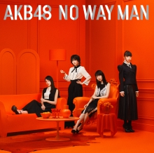 NO WAY MAN Type E【初回限定盤(CD+DVD)】