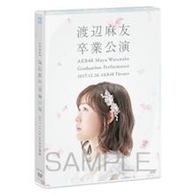 AKB48 渡辺麻友卒業公演 【DVD】