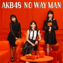 NO WAY MAN Type A【通常盤(CD+DVD複合)】