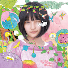 サステナブル Type A【初回限定盤(CD+DVD)】