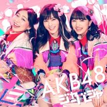 ジャーバージャ Type C【通常盤(CD+DVD)】