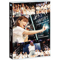 HKT48コンサート in 東京ドームシティホール~今こそ団結!ガンガン行くぜ8年目!~ 【DVD】