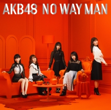 NO WAY MAN Type B【初回限定盤(CD+DVD)】