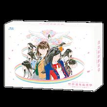 AKB48 53rdシングル 世界選抜総選挙 【Blu-ray】