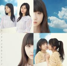 センチメンタルトレイン Type C【通常盤(CD+DVD)】