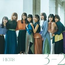 3-2 Type-A (CD+DVD)