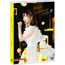 指原莉乃 卒業コンサート ~さよなら、指原莉乃~ 【DVD】