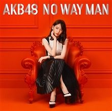 NO WAY MAN 劇場盤