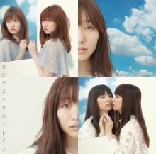 センチメンタルトレイン Type A【通常盤(CD+DVD複合)】