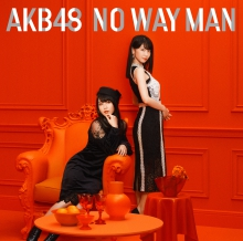 NO WAY MAN Type E【通常盤(CD+DVD)】