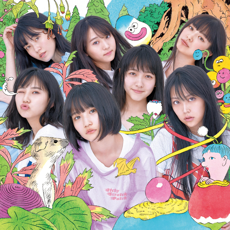 サステナブル Type A【通常盤(CD+DVD)】