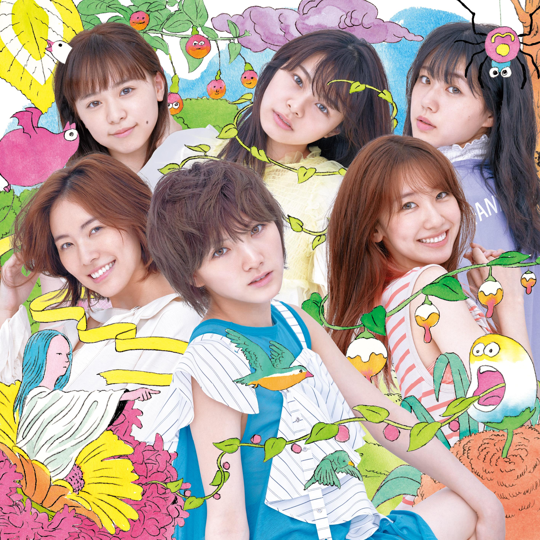 サステナブル Type C【通常盤(CD+DVD)】