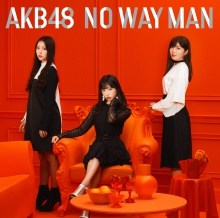 NO WAY MAN Type B【通常盤(CD+DVD)】