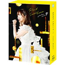指原莉乃 卒業コンサート ~さよなら、指原莉乃~ 【SPECIAL Blu-ray BOX】