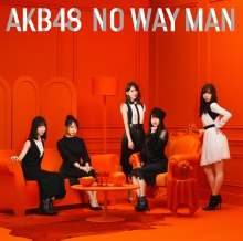 NO WAY MAN Type A【初回限定盤(CD+DVD)】