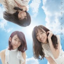 センチメンタルトレイン Type B【初回限定盤(CD+DVD)】