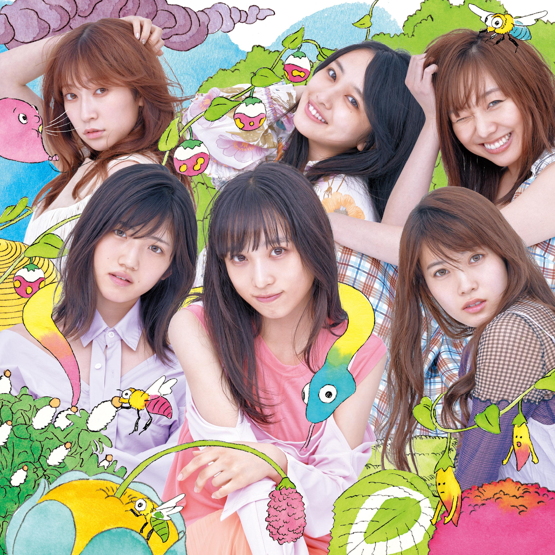 サステナブル Type B【通常盤(CD+DVD)】