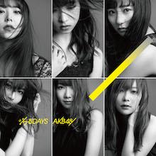 ジワるDAYS Type C【初回限定盤(CD+DVD)】