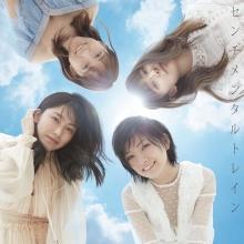 センチメンタルトレイン Type C【初回限定盤(CD+DVD)】