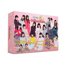 AKB48の今夜はお泊まりッ 【Blu-ray BOX】