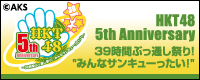 HKT48 5th Anniversary