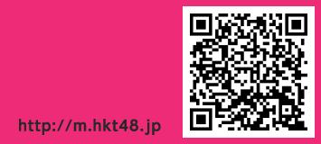 HKT48 Mobile