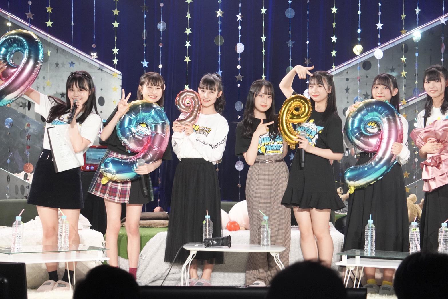 HKT48劇場 9周年前夜祭 動画 2020年11月25日 201125